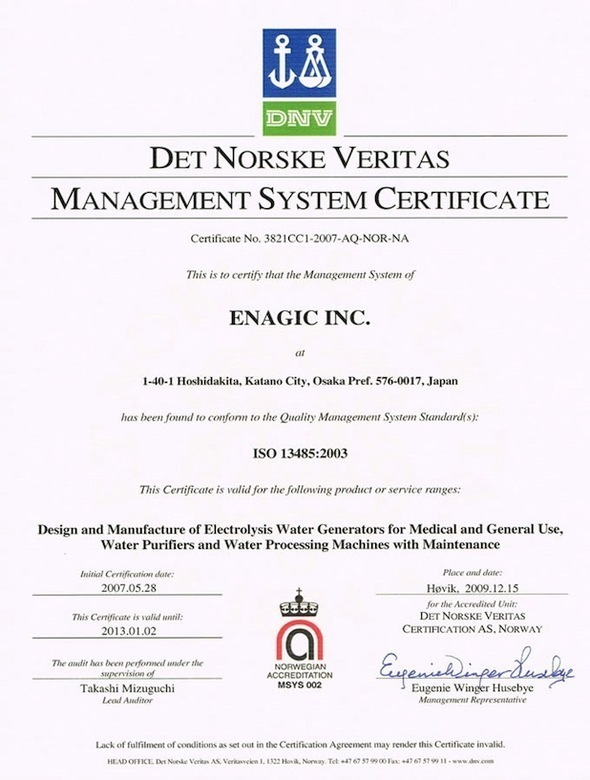 iso 9000 version 2008 pdf free download